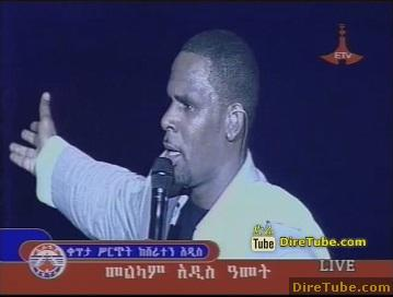 Performing Live in Ethiopia @Sheraton Addis NEW Year EVE 2011 - Part 1