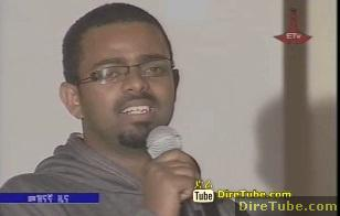 Ethiopian Related Entertainment News - May 08, 2011