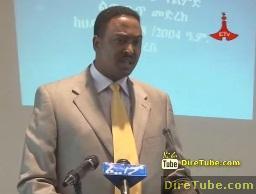 Ethiopian Federal Police News