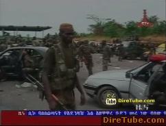 ETV 1PM Full Amharic News - Apr 4,2011