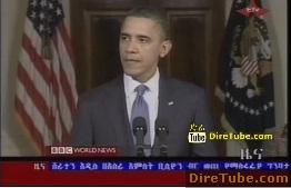 ETV 1PM Full Amharic News - Feb 24,2011