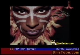 Circus Ethiopian