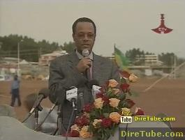 Addis LeAddis