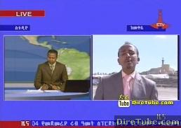 ETV 1PM Full Amharic News - Nov 30, 2011