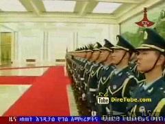 ETV 1PM Full Amharic News - Jan 10, 2012