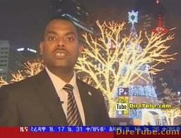 ETV 8PM Full Amharic News - Nov 28, 2011