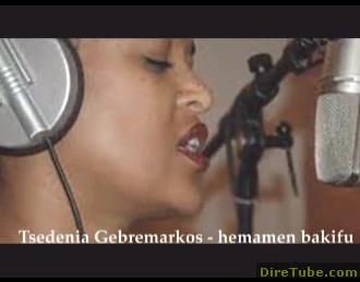 Hemamen Bakifu - NEW Single