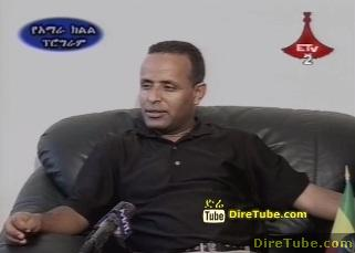Interview with BahirDar University President Dr Bayile Damte - Part 2