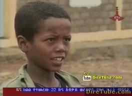 ETV 1PM Full Amharic News - Aug 5,2011