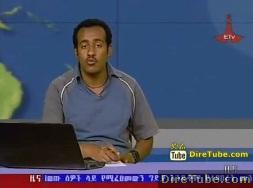 ETV 1PM Sport News - Jan 16, 2012