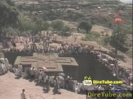 The Ethiopian Ancient Stone's Literature Lalibela