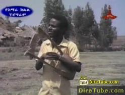 Ethiopian Art Collection