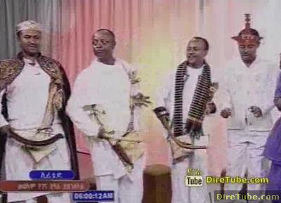 Arhibu Special with Funny Ethiopian Masinko Players - Part 2