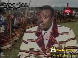 Sidama Music Collection