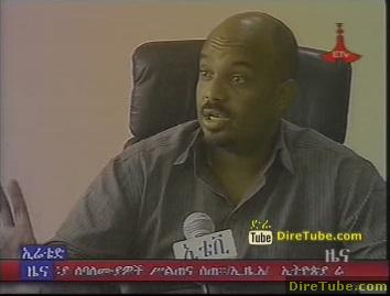 ETV 8PM Full Amharic News - Jan 12, 2010
