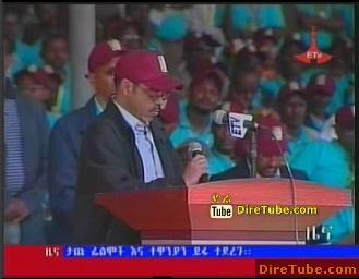 ETV Amharic News - Jan 25, 2011