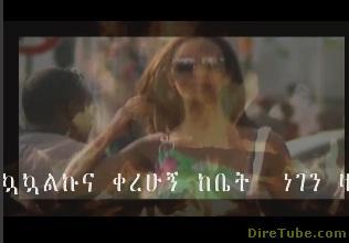 Aster Aweke - Kulun Tekuwakuwalkuna Ethiopian New Music 2011