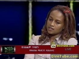 Meet Ethiopian Role Model Entrepreneur – Bethlehem Tilahun - Part 3