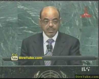 MDG Debate, Full statement by PM Meles Zenawi
