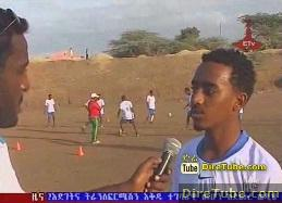 Dire Dawa Cement Sport Club Re-build