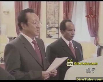 ETV 1PM Full Amharic News - Dec 23, 2010