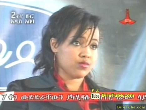 Idol Addis Ababa - Episode 02 - Part 2 - Oct 16, 2010