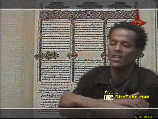 Kidus Yared Ze-aksum [New Video Clip!]