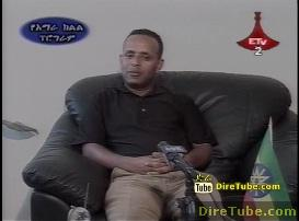 Interview with BahirDar University President Dr Bayile Damte - Part 1