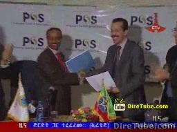 3 Ethiopian Bank Start E-Card Payment System Project