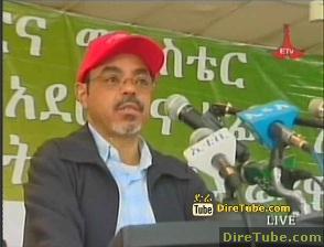 PM Meles Speech in Dire Dawa - Feb 12, 2011