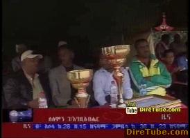 ETV 1PM Sport News - May 30,2011
