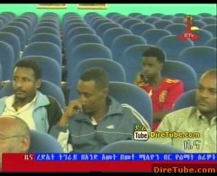 ETV 1PM Sport News - Feb 2, 2011
