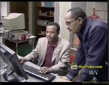 ETV Full Amharic News - Dec 20, 2010