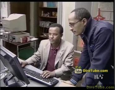 ETV Full Amharic News - Dec 20, 2010
