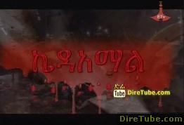 Ethiopian Documentary - AKELDAMA - Part 3