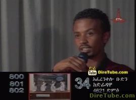Ethiopian Idol - Dawit Alemayehu Front (Music) The Last Top 20 Contestants - Jul 2,2011 - Part 1
