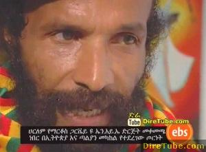 EBS Documentary - The Rastafari and Rastafarian - Part 1