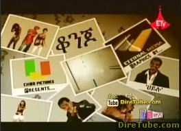 Hailu Amerga - Konjo [NEW Video Clip] - Cool!