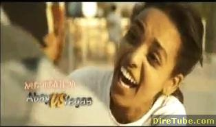 New Amharic movie Abay Vs Vegas