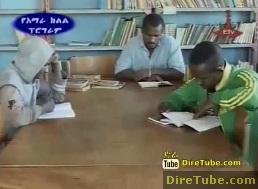Social and Educational Rehabilitation for Prisoners