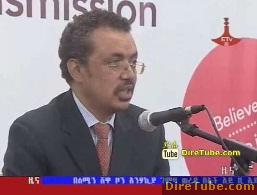 ETV 1PM Full Amharic News - Dec 4, 2011