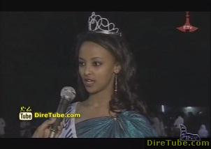 Miss Ethiopian University