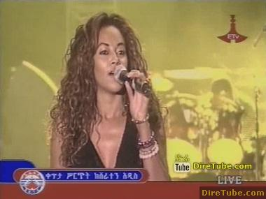 Part 1 - Performing Live @Sheraton Addis - NEW Year EVE 2011