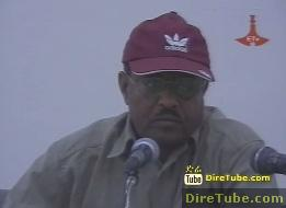 Ethiopian Federal Police News