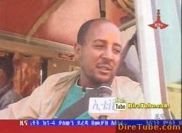 ETV 1PM Full Amharic News - Oct 18, 2011