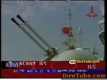 ETV 1PM Full Amharic News - Mar 4,2011
