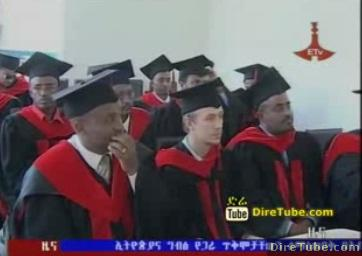 Somaliland, Admas University College Hargeisa Campus  holds 3rd Graduation