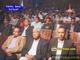Police News - Amhara Police News