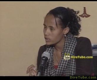 Ethiopian News - Federal Police News - Jan 12, 2010