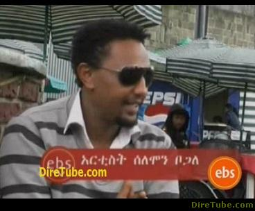 The Ethiopian Film Industry and Top Ethiopian Movies